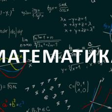 Награде са општинског такмичења из математике